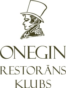 logo Onegin