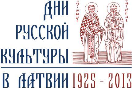 Logo DRK 2013