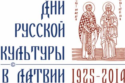 Logo DRK 2014
