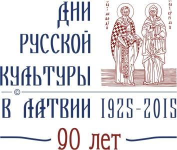 logo drk-2015