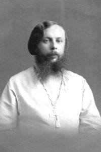 Протоиерей о. Леонид Викторов. 1927