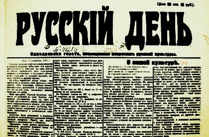 1925 pervaja gazeta DRK 20 sent
